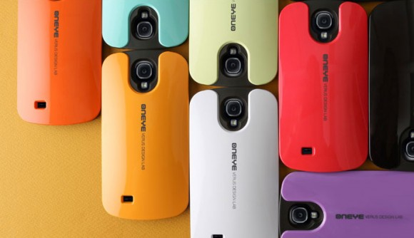 verus oneye case colours for S4